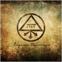 Corpus Christii - Luciferian Frequencies