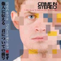 Crime In Stereo - I Was Trying To Describe You To Someone