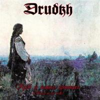 Drudkh - Blood In Our Wells/Songs Of Grief And Solitude (Rereleases)