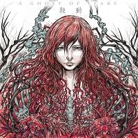 A Ghost Of Flare - Kodou