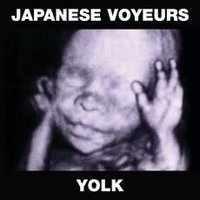 Japanese Voyeurs - Yolk