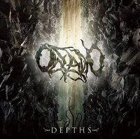 Oceano - Depths