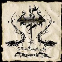 Orphaned Land - The Never Ending Way Of ORWarriOR