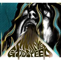 Shaking Godspeed - Hoera