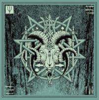 Unearthly Trance - V