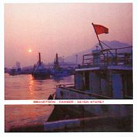Brandtson/Camber/Seven Storey - Split EP