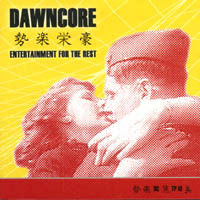 Dawncore - Entertainment For The Rest