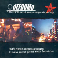 Defdump - David Versus Corporate Society