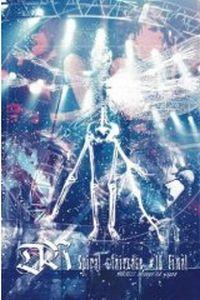 D´espairsRay - Spiral Staircase #15 Final [DVD]