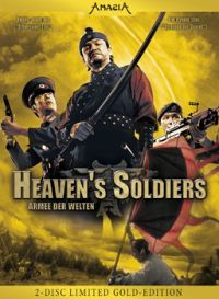 DVD - Heaven's Soldiers [Limited Gold Edition]