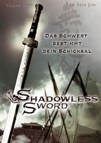 DVD - Shadowless Sword