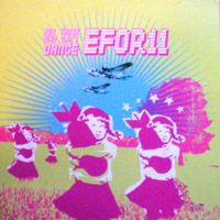 Efor11 - For Those Who Can\'t Dance EP