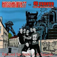 Emscherkurve 77 / 8 MM - Ein Lied Für Dich! / O Tubarao