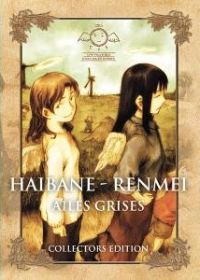 Haibane Renmei - Ailes Grises Collectors Edition
