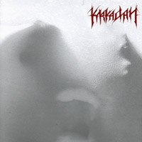 Karkadan - Utmost Schizophrenia