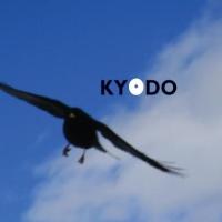 Kyodo - Freiflug