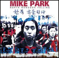 Mike Park - North Hangook Falling
