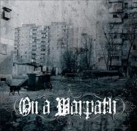 On A Warpath - S/T