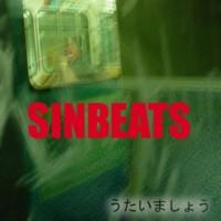 Sinbeats - S/T