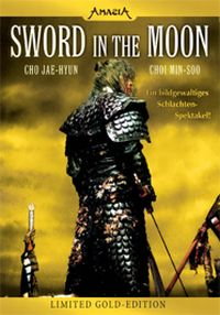 DVD - Sword in the Moon [Limited Gold Edition]
