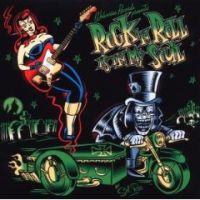 V/A - Rock N' Roll is in my Soul