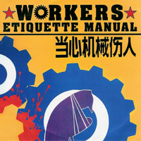 Workers Etiquette Manual  - s/t